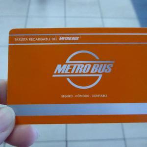 中米3か国旅行 その37 パナマに入国したらメトロバスカードを手に入れよう。