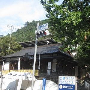 御岳山(青梅)・御嶽神社 ①