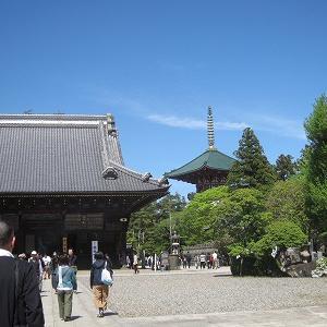 成田山の旅 2