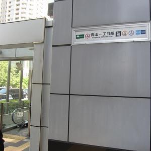 東京・都心見物
