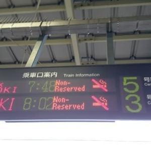 上越新幹線乗ったよ