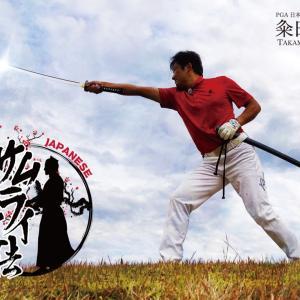 【ゴルフは終わらない】【好きならずっと続けられる】