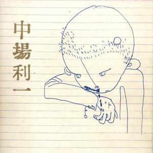 本「岸和田少年愚連隊」シリーズ