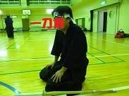52歳一刀貫の剣道挑戦記~百四十三本目!
