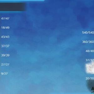 艦これ2021年夏イベ(8月)E2-1丙攻略