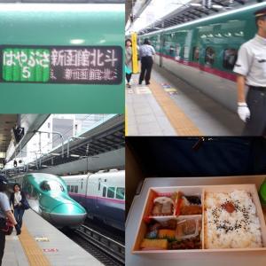 新幹線「はやぶさ」に乗って、北海道へ(^^♪