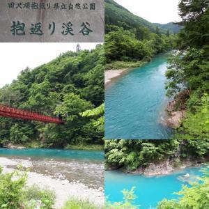 秋田県・抱返り渓谷の抱返神社、回顧の滝、田沢湖の浮木神社