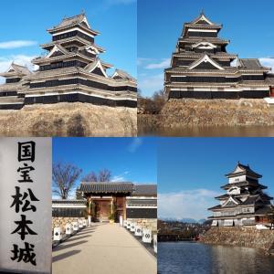 謹賀新年☆長野県木島平でスキーができず、国宝松本城に行きましたが~(^^♪