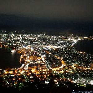 マイカーで陸路北海道!函館の夜景、登別温泉、日本一丸い倶多楽湖
