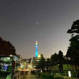 京都タワーがブルーに