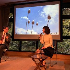 「大切なことは目に見えない」…高野登さんをゲストにお迎えして「中村美幸ひとり語り」開催されました