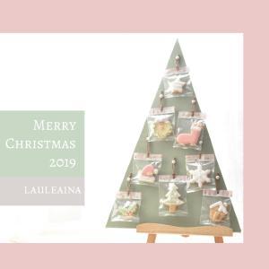 【キャンセル待ち受付中】クリスマスオーナメントクッキーレッスン