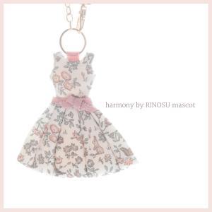 【募集】harmony by RINOSU mascot レッスン