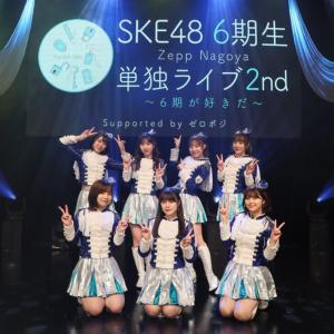 5/18 SKE6期生ライブ ZeppNagoya