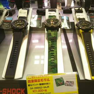【セール】腕時計15%オフ!