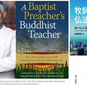 『牧師が語る仏法の師』から学ぼう。 〔#281〕