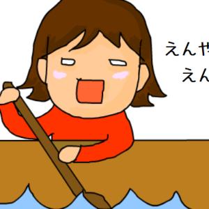 「師子王の心」が苦悩に負けるはずがない 〔#305〕