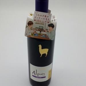 ハウスワイン