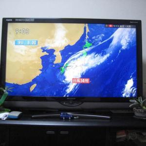 台風14号が接近中・・・皆さん、大雨や強風に備えて準備しましょう・・・