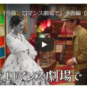 すっごくいい映画!!!★今夜20:30公開☆彡
