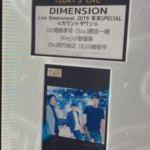 年末恒例のdimensionのライブへ行ってきました。
