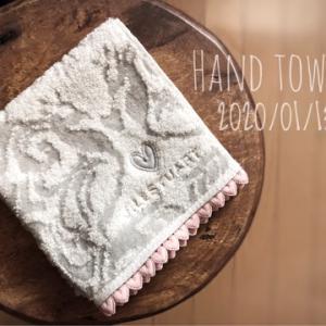 ハンドタオルを買った日
