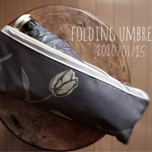 折りたたみ傘を新調した日