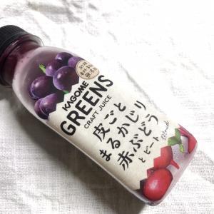 皮ごとまるかじり赤ぶどうジュース 最近のヒット商品