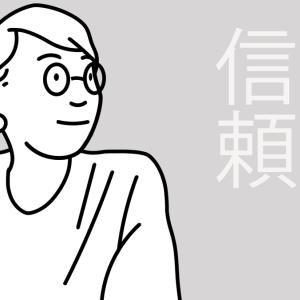 【ミニマリスト】片付けには、〇〇が一番効く!信頼と関係性を棚卸しする。【動画あり】