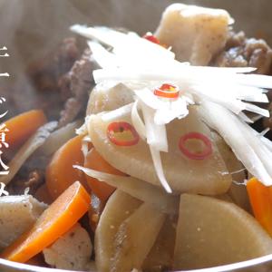 【動画あり】共働きの夫が作るおつまみ。根菜多めに「牛すじ煮込み」