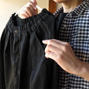 ミニマリスト、黒い服は要注意問題。