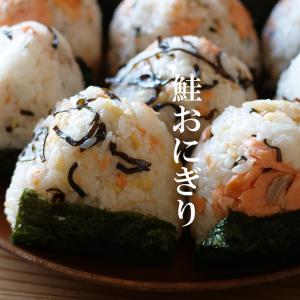 【動画あり】鮭のおにぎり。家時間を愉しむ。