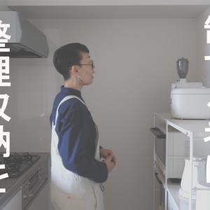 【動画あり】キッチンを制する者は、整理収納を制する。片付け解説します。