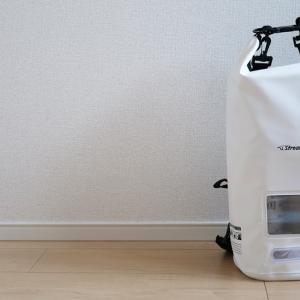 防災用品を見直す。避難グッズは防水バッグで。