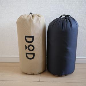 【持たない暮らし】来客時の寝袋の収納は、スッキリと省スペースで収める。