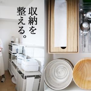 【動画あり】これ、便利。賃貸で使えるキッチン収納用品7選。