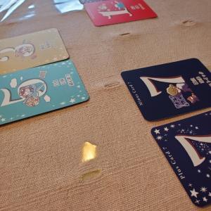 行動心理数秘学カードマスター講座