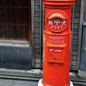 ゆうちょ銀行のはじめてのお年玉キャンペーン!2019年の開催期間を大予想!