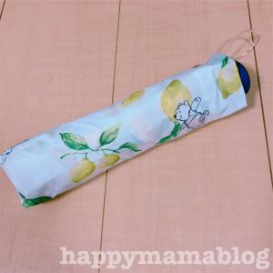 今年のトレンド♪レモンとプーさんの日傘