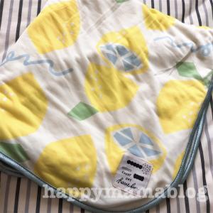 赤ちゃんのお包み代わりに♪冷感ブランケットをレビューします