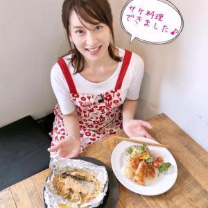 みっちぃの楽旨釣魚cooking♪ サケ料理編!