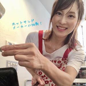 みっちぃの楽旨釣魚cooking サケ料理 プチ動画