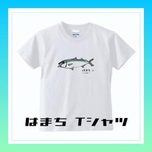 はまちTシャツにも変更可能です!