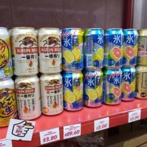 イオンと違った品揃えの【JAPAN SHOP】