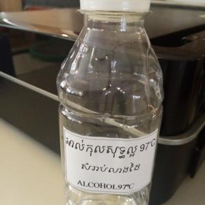 【要注意!】消毒用アルコールに大量の毒物!