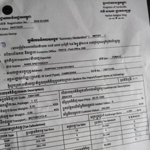 日本⇒カンボジア【EMSの状況】7月現在