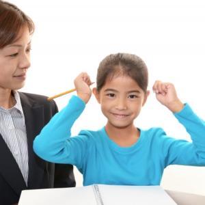 【告知】日本人ご子息の家庭教師、引き受けます!