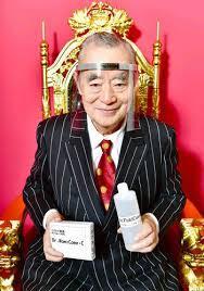 さすがドクター中松大先生!