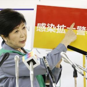 新型コロナ(武漢肺炎)とドMな日本国民
