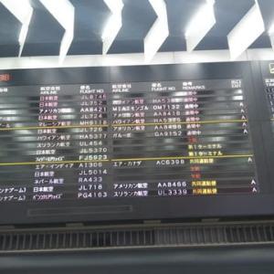 成田空港へ行ってみた